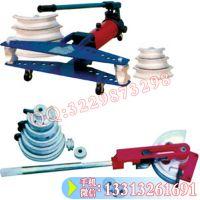 SWG-25液压弯管机?手动弯管器10-25MM钢管铁管不锈钢圆通用