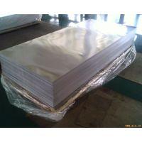 现货2024铝板、精密铝板、质量保障、规格齐全、可定制尺寸
