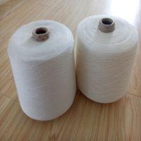 供应环锭纺竹棉纱21支32支浩纺纺织8RCMV3