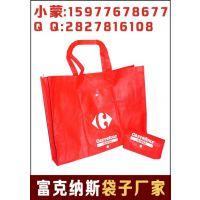 南宁环保袋生产厂家,广西无纺布袋印刷厂,柳州袋子印刷