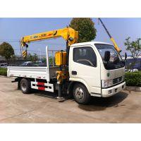 华一东风牌2-4吨小型随车吊起重运输车厂家直销价格优惠