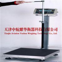 朗科开发的标准型电子秤 供应天津电子台秤
