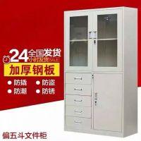 西安信通家具钢制办公资料柜档案文件柜储物更衣柜矮柜厂家销售