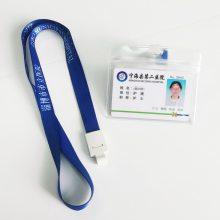 PVC制卡厂,私人订制名片烫金卡,品牌质量,专业售后