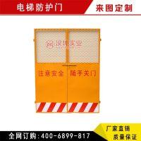苏州施工电梯防护门 厂家直销 湖南汉坤实业