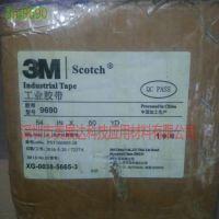 3M9690 PET薄膜电子产品高粘双面胶带3M9690B美展达特价供应