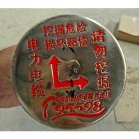 不锈钢腐蚀标志牌 易佰电力标志牌可定做文字图案