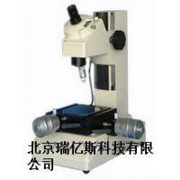 小型工具显微镜 RYS-1生产哪里购买怎么使用价格多少生产厂家使用说明安装操作使用流程