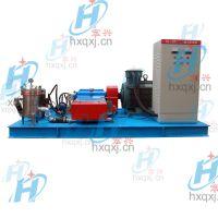 宏兴牌 HX-80150高压清洗机 电动高压冷水清洗机