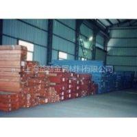 供应4Cr3Mo3SiV模具钢价格 4Cr3Mo3SiV模具钢厂家 4Cr3Mo3SiV模具钢规格
