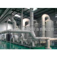供应优质推荐洗涤塔废气处理设备