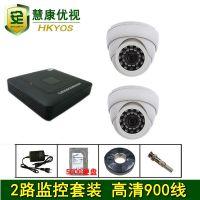 2监控套餐 900线监控设备套装 商铺监控 远程免设置 500G即插即用