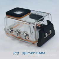 透明塑料密封盒  防水密封盒