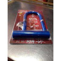 玥玛730系列自行车锁 单车锁800-8363