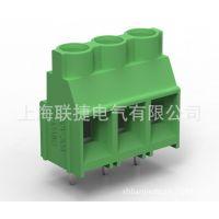 LG762-7.62间距大电流PCB接线端子焊接式端子注塑端子加工定制