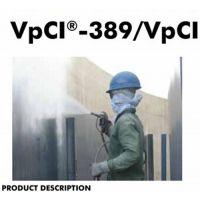 水基防锈涂料、水基防锈涂料VpCI-386、水基防锈涂料VpCI-388、科德胜地防锈材料