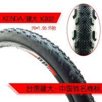 厂家直销建大26*1.95 60TPI 山地车软边外胎K932 自行车外胎 配件
