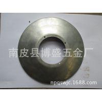 南皮博盛长期供应 不锈钢拉伸件加工 拉伸冲压件加工 量大优惠