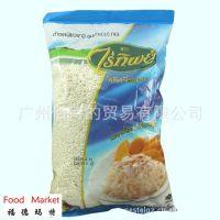 【福玛食材】Raitip赖弟白糯米1kg 泰国进口 广州甜品原料配送