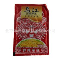 乌江涪陵榨菜70g*100袋