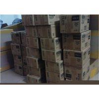 日本奶粉运到中国货运代理、日本到中国货运代理(图)、日本奶粉空运到中国货代