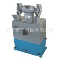 电动砂轮机 西恒MC3025除尘式砂轮机 吸尘式砂轮机 环保型砂轮机
