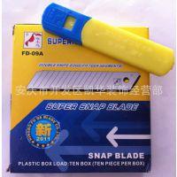 美工刀片盒装刀片 十盒以上优惠 宁波刀片 加厚美工刀片