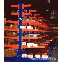 钢导供应悬臂货架仓储悬臂货架仓库悬臂式货架 货架厂生产悬臂式