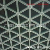 2015新型产品三角形铝格栅吊顶天花 菱形格栅天花 方形格子铝格栅