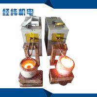 专业出售 铁棒透热中频炉 小小型高频感应加热设备