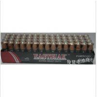7号电池7号AAA碳性干电池7号玩具电池遥控器电池厂家批发