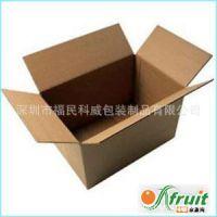 松元纸箱加工厂 观澜K636K纸箱生产厂家 库坑K5K纸盒订做