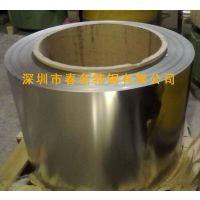 春名现货供应SUS631不锈钢带材,SUS631不锈钢带钢 可热处理高硬度