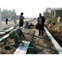 建基供应彩色水泥砖 环保路面砖