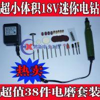 厂家直销 可调速迷你手电钻抛光雕刻笔 微型手电钻 DIY 小电磨