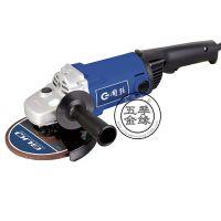 【国强】五金工具 电动工具 电动角磨机 G15SA2式角向磨光机G1502