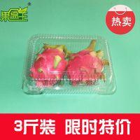 专业生产PET食品级塑料水果盒 透明包装盒现货一次性蔬果