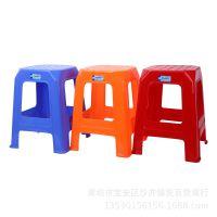【新款推荐】加厚塑料凳子/餐桌凳/大方凳/小板凳/防滑凳/方圆