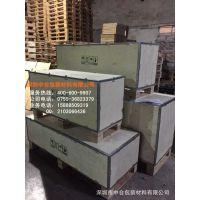 定做木箱 订做打包出口箱定制木箱子包装木箱物流 航空运输包装箱
