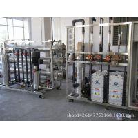 电子工业超纯水制取设备 EDI超纯水设备 贵州高纯水制取设备
