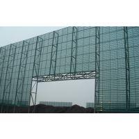 兴华网业专业生产防风抑尘网