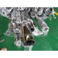 佛山兴大业供应25*38不锈钢管口形异型钢管(规格齐全,做工精致)