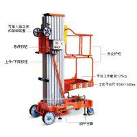 广泛用于无装卸设备的货台及流动场所的装卸平台
