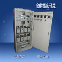 北京创福新锐厂家直销电源柜ABB变频控制柜,低压开关柜,变频调速供水,水处理设备