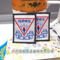 免费设计打样潮流服饰织唛商标 英文尺码标 电脑绣花章