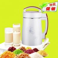 2015冬季热销江湖产品 多功能家用豆浆机 全自动加热豆浆机低价批发