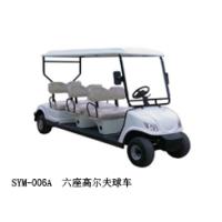 电动高尔夫车(6座)