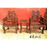 精雕细琢花梨木椅子 缅甸花梨椅子报价 花梨木椅子