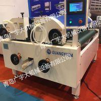 青岛广宇大机械1300mm高分子板UV涂装设备批发