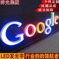 树脂发光字厂家专业定做精工不锈钢LED广告字